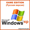 Windows XP SP3 Game Edition 2006 (русская версия)