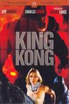 Кинг-Конг (2D)