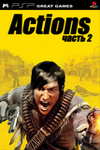 Сборник игр PSP - Actions 2