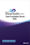 Visual Studio Team Foundation Server 2010 (RUS)