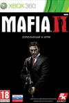 Mafia II. Дополнения (Xbox 360)
