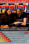 English. Интерактивный курс от Digital Publishing
