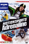 MotionSports Adrenaline (Xbox 360 Kinect)