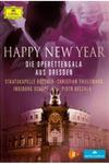 С Новым годом: Гала-оперетта из Дрездена  (3D)