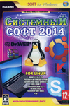 Системный софт 2014: for Linux Ubuntu 12.04.2 LTS + Corel Draw 9 + Crossover Linux 11.3.1 и др.