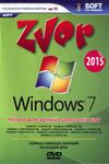 ZverDVD 2015 win.7