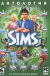 Антология The Sims 3