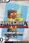Minecraft Шагает по Планете 4 - LEGEND OF NOTCH: REINCARNATION