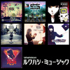 LukHash - Дискография (07 albums) 2010 - 2018