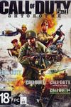 Антология Call of Duty. 5в1