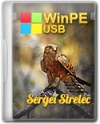 WinPE 10-8 [x86/x64/Native x86, 2018.11.06] (2018/PC/Русский), от Sergei Strelec