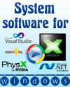 System software for Windows [3.2.4] (2018/РС/Русский)