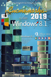 Системочка 2019: Windows 8.1 + MS Office 2016 + Программы