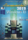 Системочка 2019: Windows 10 + MS Office 2016 + Программы