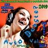 Super Auto Dubstep Vol.2 (2019) MP3