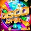 Disco Дача Vol.6 (2019) MP3