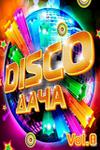 Disco Дача Vol.8 (2019) MP3