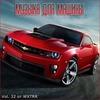 В машине с музыкой Vol.32 (2020) MP3