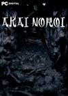 AKAI NOROI (2020)