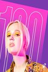 100 Суперхитов (2020)