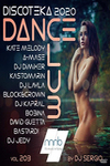 Дискотека 2020 Dance Club Vol.203 (2020)