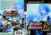 Dynasty Warriors 6  (PS2)
