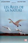 Птицы: Крылья природы