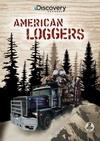 Американские лесорубы