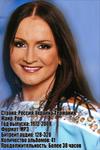 София Ротару MP3 DVD