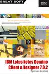 IBM Lotus Notes Domino, Client & Designer 7.0.2 Русские версии