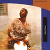 Baba Toure - Daakan