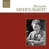 L.V. Beethoven - All Symphonies Бетховен - Все симфонии