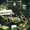 Instrumental World Vol. 39: DJ Premier Edition - 2007, 160