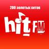 200 золотых хитов ХИТ FM