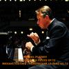 Mikhail Pletnev - Tchaikovsky 18 pieces op.72   Михаил Плетнев - Чайковский 18 пьес оп.72