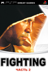 Сборник игр PSP - Fighting 2