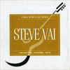 Учись играть на гитаре Steve Vai