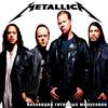 Metallica - Коллекция гитарных минусовок