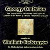 Дмитриев Георгий - Симфония N 3; Концерт для скрипки; Варшавская фантазия; Всенощное бдение