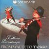 Vivaldi-orchestra - From Walts to Tango. 2cd Вивальди-оркестр - От вальса к танго