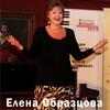 Мастер класс Елены Образцовой.
