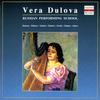 Вера Дулова / Vera Dulova - Rameau, Debussy, Salzedo, Damase, Zecchi, Mannino, Jolivet