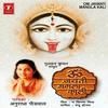 Anuradha Paudwal - Om Jayanti Mangla Kali
