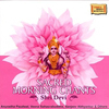 Sacred Morning Chants - Shri Devi