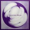 Kaleidoscope - Tangerine Dream  - 1967
