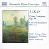 Алькан – Камерные концерты; Фортепианный концерт  / Alkan – Piano Concerto ; Concerti da camera Nos. 1 — 3 (Феофанов / Feofanov; Stankovsky) - 1998, FLAC  lossless