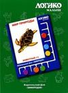 Набор карточек для учебного пособия