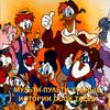 Мульти-пульти Утиные истории Duck Tales