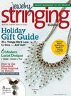 Stringing / Jewelry Stringing - 25 номеров + 8 спецвыпусков [2007-2017, PDF, ENG], обновлено 18.11.2017