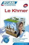 Nut S.H., Antelme M.R. / Нёт С.Х., Антельм М.Р. - Le Khmer sans peine / Кхмерский без усилий